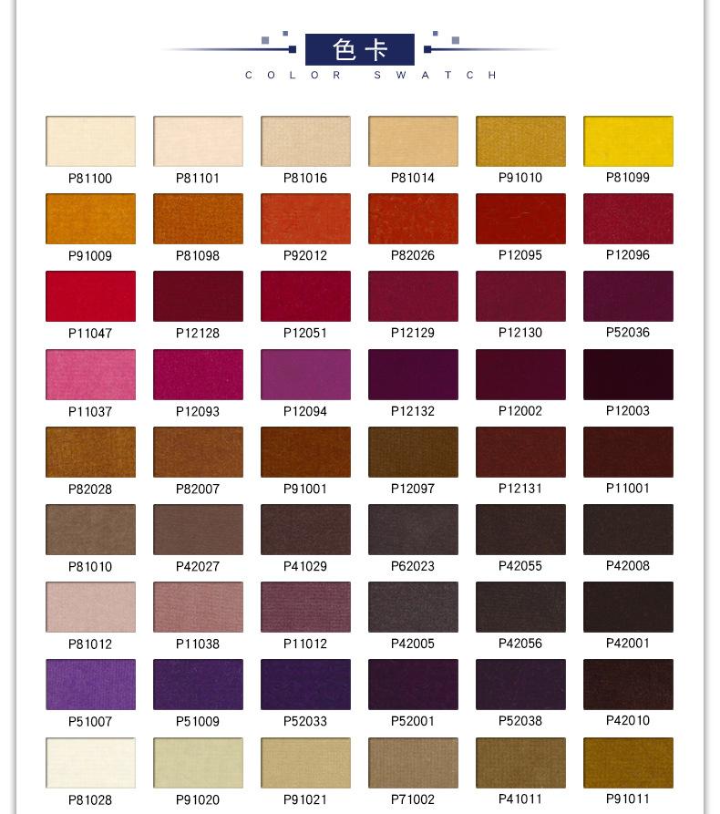 7643色卡--110个颜色