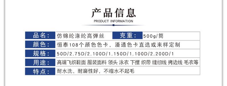 产品信息-副本