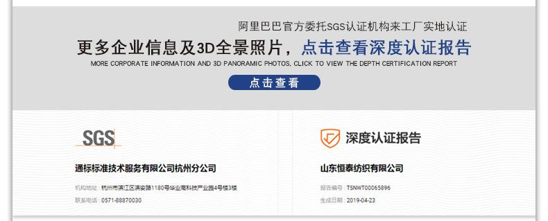 9、SGS认证.jpg