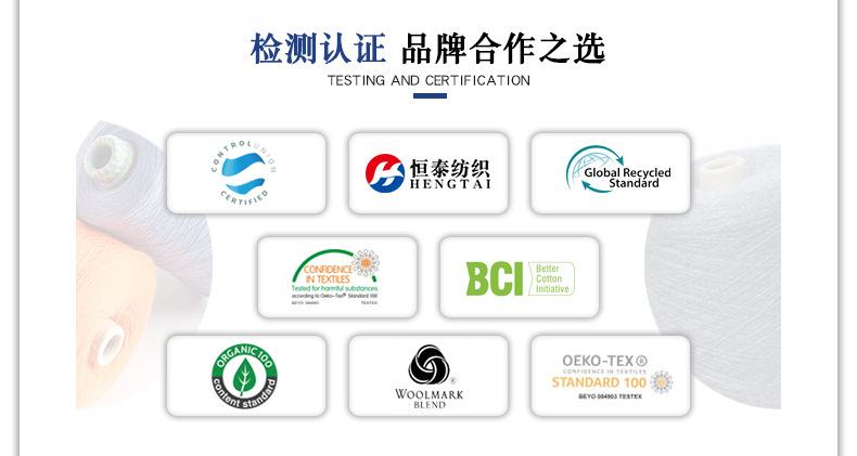 6、检测认证.jpg